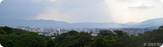 Panoramic Kyoto