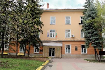 Минно-геоложки университет