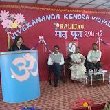 VKV Balijan Matru Puja (29).JPG