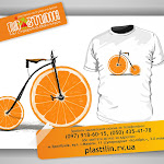 Bike_13_.jpg