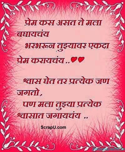 Love vo hai jab har saans me uska hi ahsaas ho - Love pictures