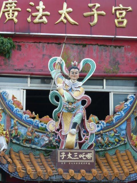 TAIWAN .Le port de SU AO - P1090231.JPG