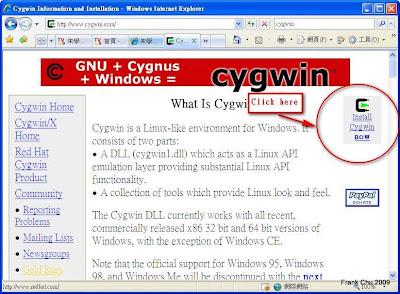 安裝Cygwin,連上http://www.cygwin.com,按右上方的Install就可以進入安裝程序