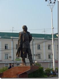 P.A. Oyuunskay