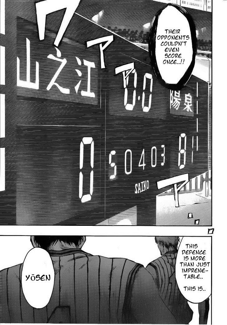 Kuroko no Basket Manga Chapter 144 - Image 17