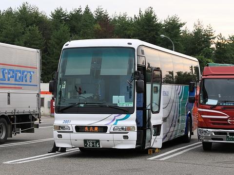 名鉄バス「名古屋~新潟線」 2801 米山SA休憩中