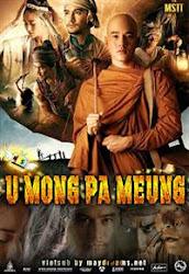 U Mong Pa Meung - The Outrage - Sư xúc phạm