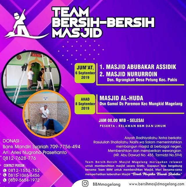Bergabunglah dalam Kegiatan Bersih-Bersih Masjid Abu Bakar Ash Sidiq dan Masjid Nururoin Desa Ngrangkah Petung, Kecamatan Pakis, Kabupaten Magelang
