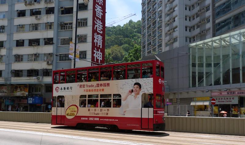 Aller retour a Hong Kong - P1140679.JPG