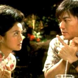 Хештег ekin_cheng на ChinTai AsiaMania Форум My-wife-is-18-clue