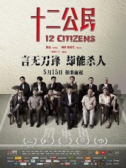 12 Công Dân - 12 Citizens (2014) Poster