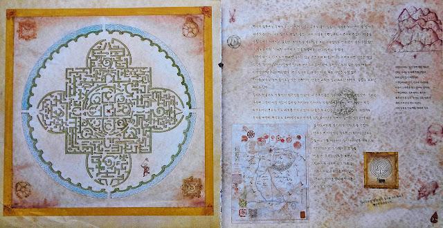 피터 시스 티베트