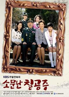 Những Nàng Công Chúa Nổi Tiếng - Famous Princesses (2011) Poster