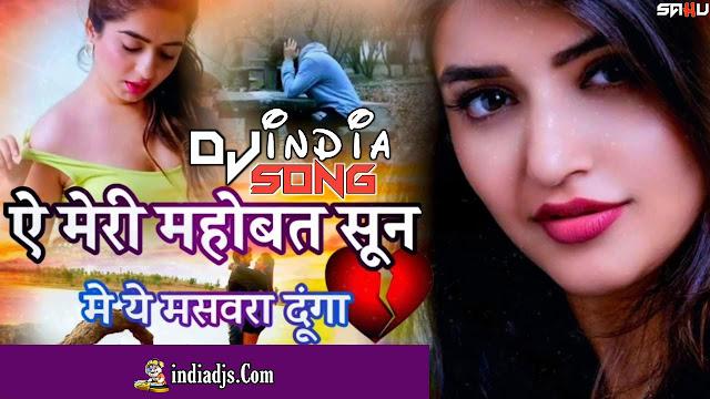 old hindi dj song mp3 download