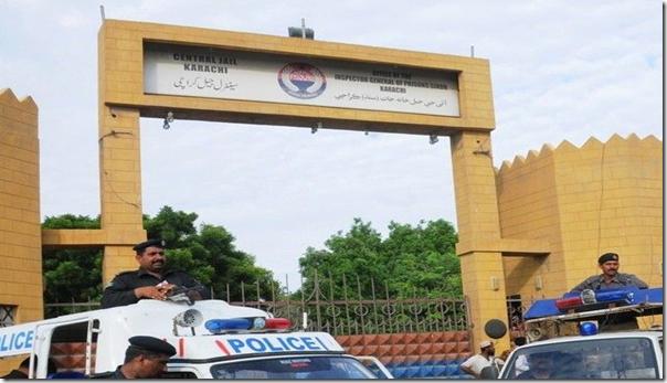 Visiting Central Jail Karachi