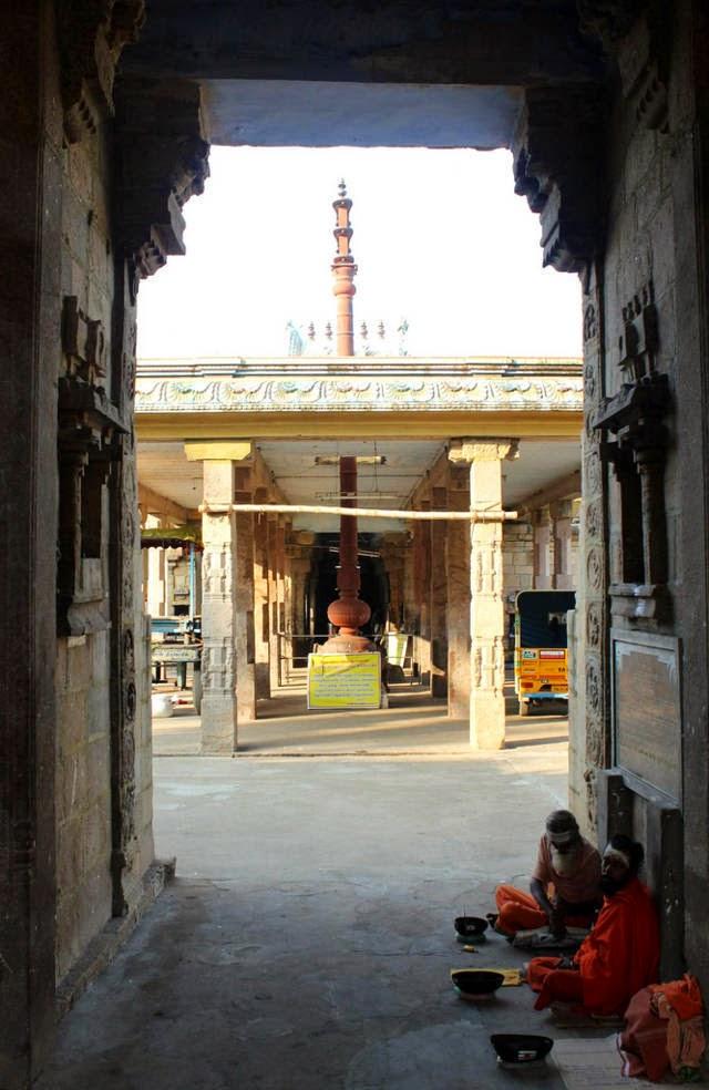 Sri Prananatheswarar Temple, Thirumangalakkudi, Mayiladuthurai - 275 Shiva Temples