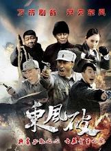 Dong Feng Po China Drama