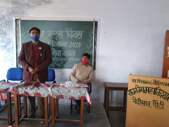 S.N.N Pg College Bedikhal में चलाया HIV के प्रति जागरूकता अभियान