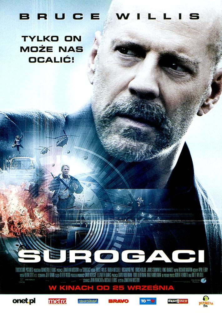 Ulotka filmu 'Surogaci (przód)'