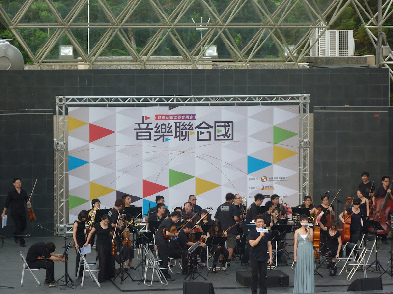 Xizhi, Taipei. Exposition Renoir puis concert au parc Daan - P1330799.JPG