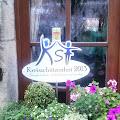 Blog-KSF-2013 / Hausschilder V
