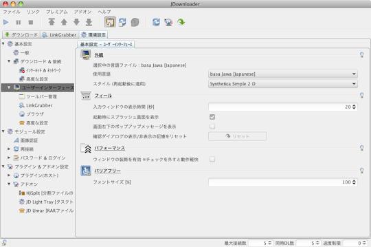 jDownloader 日本語化