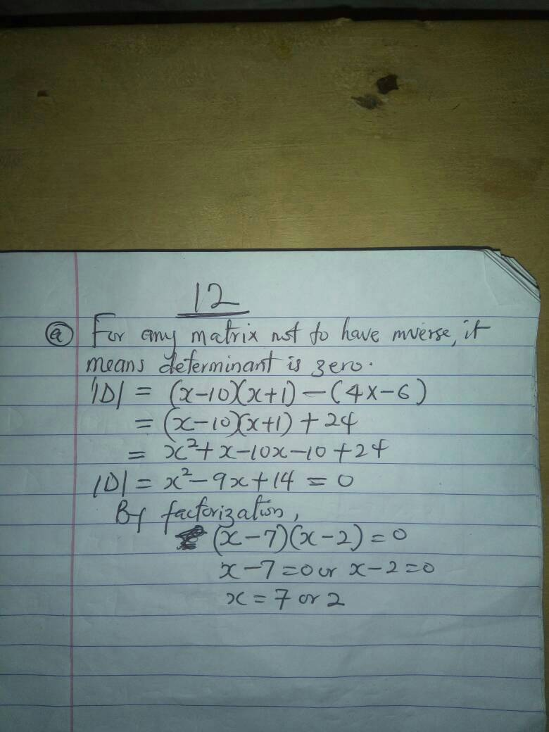 2017/18 PRIVATE WASSCE (GCE) MATHEMATICS QUESTIONS ANSWERS | BLASTEXAMS