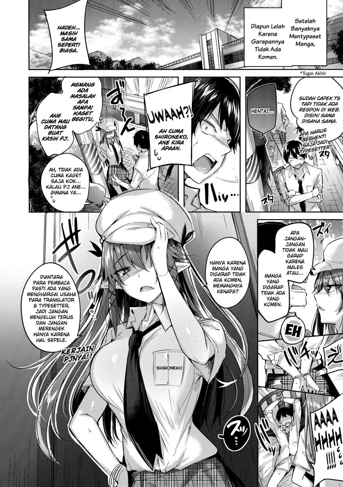 Komik Nidome no Jinsei wo Isekai de Chapter 33.2 gambar 33