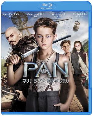 [MOVIES] PAN~ネバーランド、夢のはじまり~ (2015)