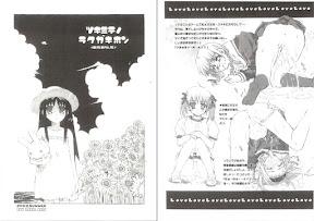 BS#4.5 TsukiMite no Rakugaki Hon