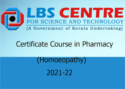 Application invited for Certificate Course Pharmacy (Homoeopathy) 2020-21 - Kerala