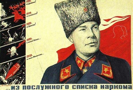 Триумфы и катастрофы маршала Тимошенко