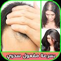 تكثيف الشعر من الأمام للشعر الخفيف icon