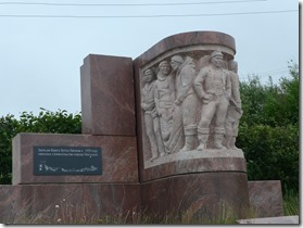 Nagayev baie sculpture