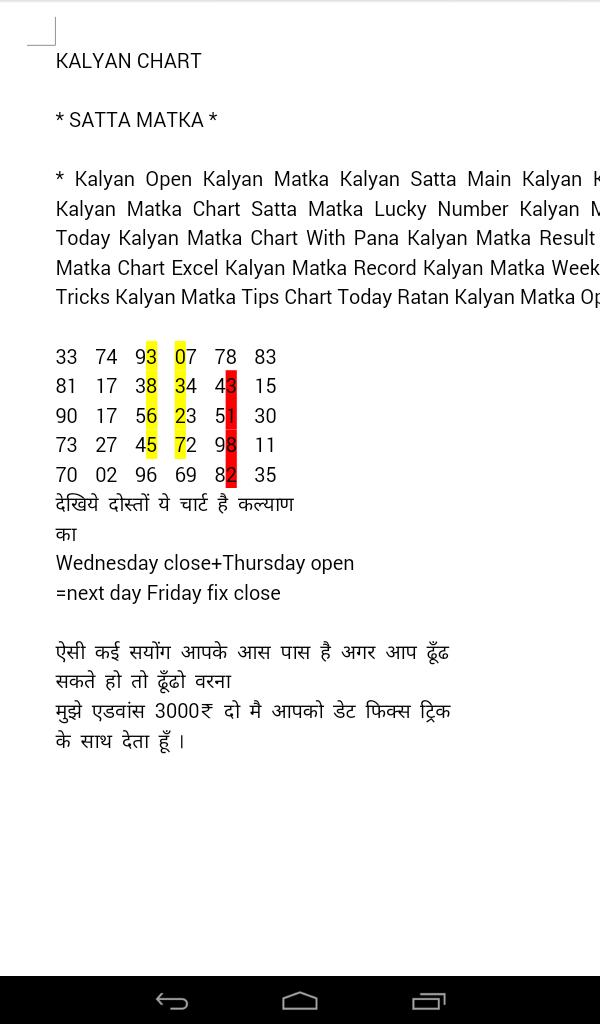 KALYAN CHART * SATTA MATKA * * Kalyan Open Kalyan Matka