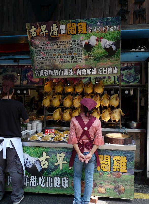 TAIWAN.Shen Keng , dans la banlieue de Taipei - P1090810.JPG