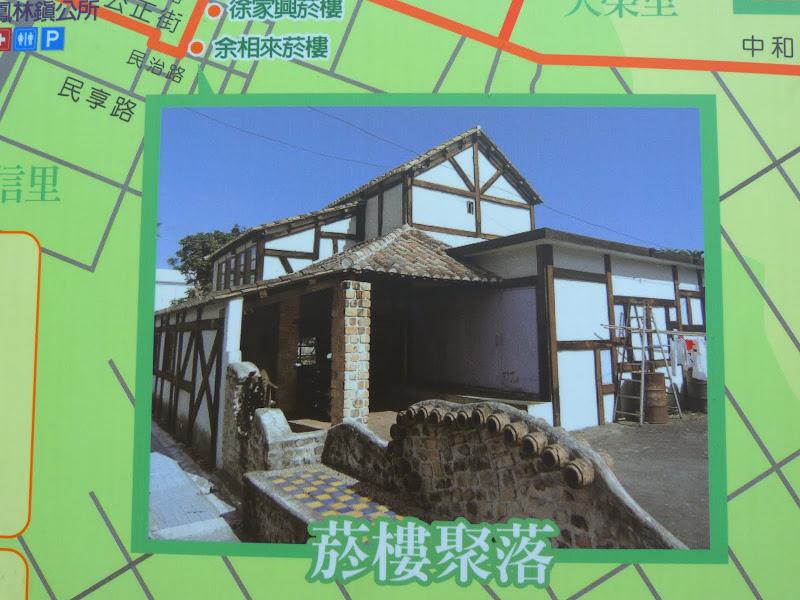 Hualien County. De Liyu lake à Fong lin J 1 - P1230729.JPG