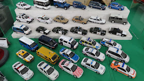 1:43 Police Car Collection