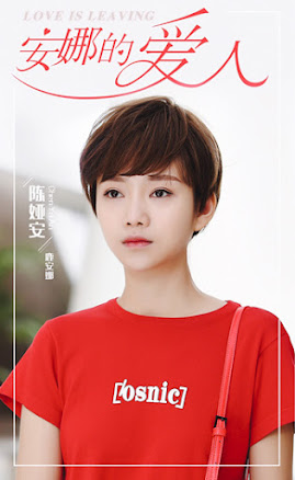 Love Is Leaving China Drama