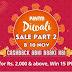(Live) Paytm Diwali Sale Part 2 - Get Upto 80% Off + 50% Cashback (8th - 16th Nov)