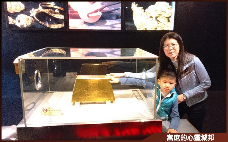 黃金博物館220公斤大金磚