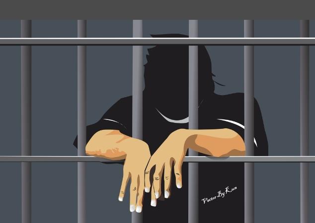 Cabuli Murid, Guru di Ngawi Kena vonis 13 tahun penjara