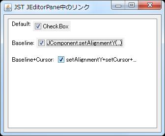 InsertComponentBaseline.png