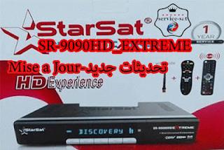 STARSAT 9090HD EXTREME