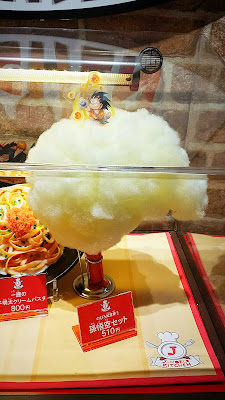 Cotton Candy golden cloud Dragon Ball Z at J World Kitchen