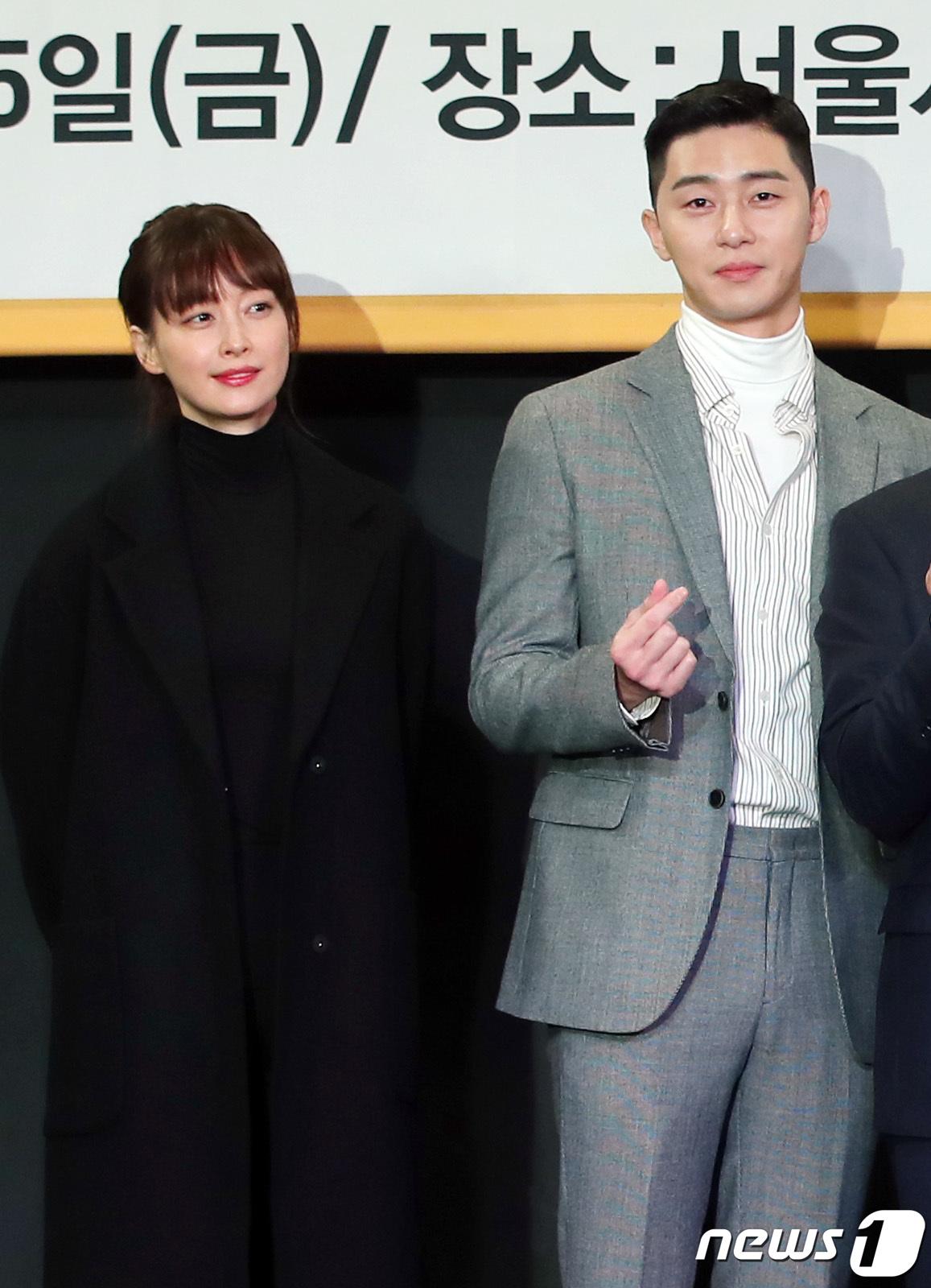 park seo joon lee na young 9