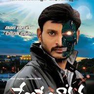 Nenosthe Jathara Movie Stills