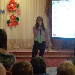 Конкурсно-развлекательная программа «Мисс старшеклассница» (Новосельский СДК)