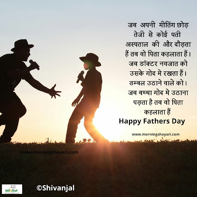 fathers day image happy fathers day images fathers day pictures happy fathers day images quotes happy fathers day wishes quotes images happy fathers day pictures happy fathers day images from daughter