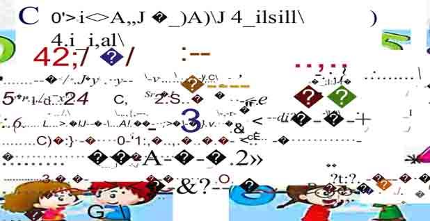 افضل شرح باور بوينت لشرح الرياضيات للصف الرابع الابتدائي للفصل الدراسي الأول 2022